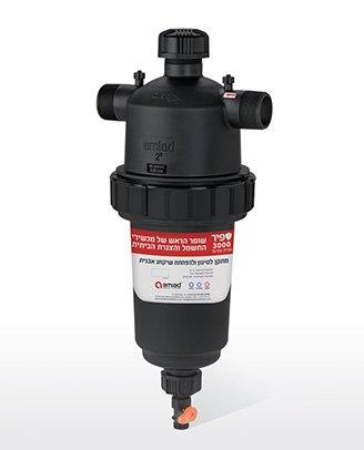 ספיר 3000 מסנן מים לטיפול מרכזי